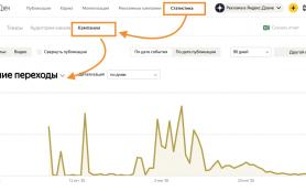 Яндекс.Дзен начинает тестирование прямых трансляций