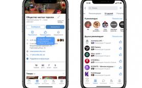 ВКонтакте запустила в сообществах кнопку «Рекомендовать»