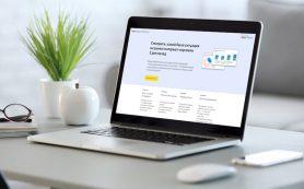 Яндекс.Маркет обновил отображение статистики по услуге «Рекомендованные магазины»