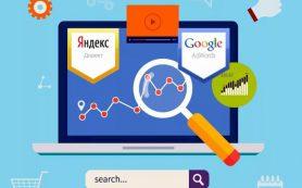 Google о том, как работает поисковая реклама