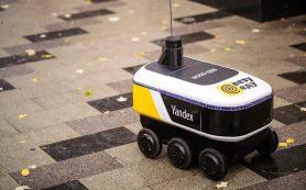 Яндекс.Еда запустила доставку еды из ресторанов роботами-курьерами