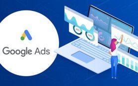 В Google Ads теперь можно исключать данные из интеллектуальных стратегий