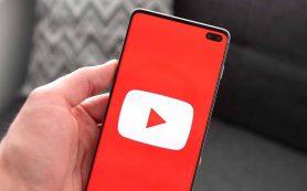 YouTube включил post-roll рекламу для всех монетизируемых видео