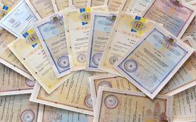 Особенности патентирования на Украине