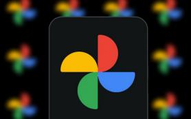 В Google Фото обновился редактор для видео