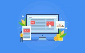 Google Ads сделал адаптивные поисковые объявления форматом по умолчанию