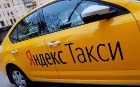 Яндекс.Такси покупает часть активов компании «Везёт»