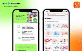 AliExpress Россия запускает фармацевтическое направление