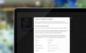 Одноклассники запустили оплату для юридических лиц в рекламном кабинете