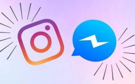 Facebook обновил функционал Messenger и Instagram Direct