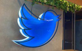Twitter тестирует отдельную вкладку для голосовых чатов Spaces