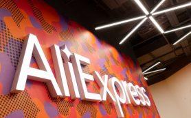 AliExpress Россия запускает экспорт товаров в страны ЕС
