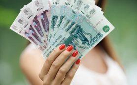Как выбрать займ от микрофинансовой организации