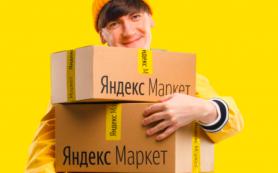 Яндекс.Маркет упрощает создание карточек товаров