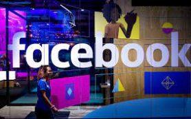 Facebook станет «метавселенной» цифровых миров