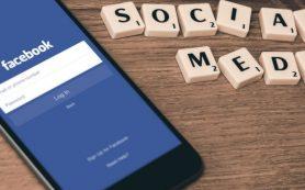 Facebook запустил Генератор идей для кампаний