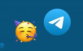 Telegram исполнилось 8 лет