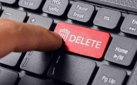 Google: как удалить веб-результаты из поиска