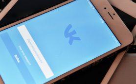 ВКонтакте представила бесплатную платформу для обучения видеоблогингу