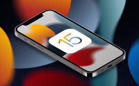 Apple выпустила финальную версию iOS 15