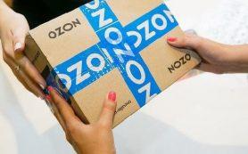 Ozon начинает сотрудничество с самозанятыми предпринимателями