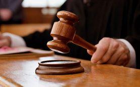 Московский суд назначил новые штрафы Facebook, Twitter и Telegram