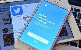 Аудиокомнаты в Twitter теперь могут создавать все пользователи